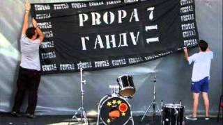 Propaganda 117-Kada padne mrak.wmv