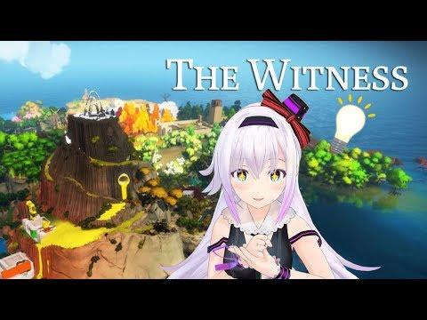【The Witness】暖かくなってきたので、いっしょに謎狩りでも【雑談】