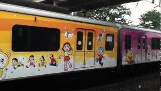 Doraemon Train ! ! !