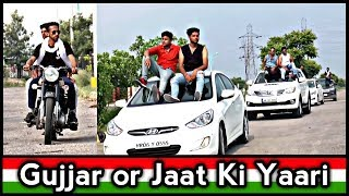 Gujjar Or Jaat Ki Yaari | Fight For Weak | PART-1 | Feat.- Jaat & Gujjar Boys
