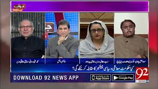 Maula Bakhsh Chandio talking about PM Imran Khan's Speech | 27 August 2018 | 92NewsHD