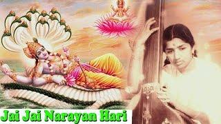 """Jai Jai Narayan Narayan Hari Hari"" | Hindi Bhajan | Lata Mangeskar | Hari Darshan Movie"