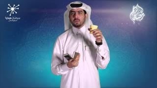 ابديت رمضانك - نبيك سالم - عمار محمد