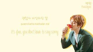 Baekhyun (백현) - Take You Home (바래다줄게) Lyrics (Han/Rom/Eng)