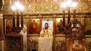 Biserica Sfintii Apostoli - Predica la Duminica a XVII a dupa Rusalii