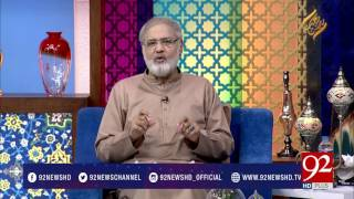 Rehmat e Ramazan (Sehar Transmission) 20-06-2017 - 92NewsHDPlus