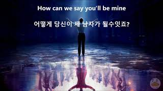 Rewrite the star - Zac Efron, Zendays 위대한 쇼맨 OST [가사/해석/한국어자막]