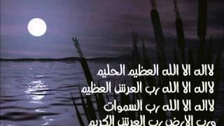 الشيخ عبدالواحد المغربي إني اخاف الله   شريط كامل جديد