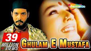 Ghulam-E-Mustafa {HD} - Nana Patekar - Raveena Tandon - Hindi Full Movie -(With Eng Subtitles)