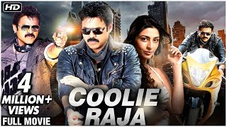 Coolie Raja Full Hindi Movie | Venkatesh Movies | Tabu | Super Hit Hindi Dubbed Movie | Action Movie