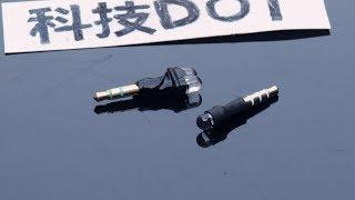 How to make A Powerfully Range IR Blaster For smartphone 手工DIY实用iphone红外遥控插头