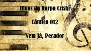 HINOS DA HARPA CRISTÃ - VEM JÁ, PECADOR [ CÂNTIGO 12]