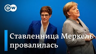 Скандал Берлине: кто