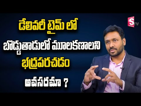 Dr.Karuna kumar - Is it necessary to preserve Umblical cord blood stem cells | SumanTV HealthCare