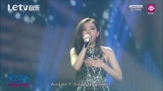張靚穎Jane Zhang【Dream It Possible】 (2015第九屆中國移動4G音樂盛典 咪咕匯)(現場收音版)
