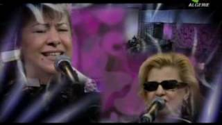 Naïma & Hassiba Amrouche - Sali Trach Kalbi (live)