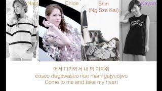 AsOne - Hey ya! (헤이야) Lyrics (Color Coded ENG|ROM|HANGUL)