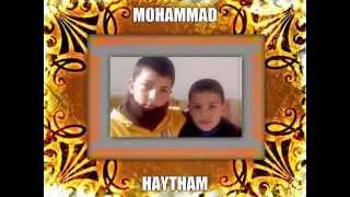 عرض محمد حكم