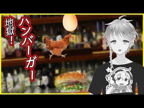 鶏になって卵を運ぶバカゲー#03 [れんれん]【egg is broken. heart is too.】