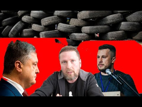 Порошенко намекнул Нацкорпусу