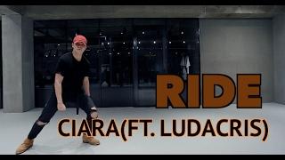 RIDE - CIARA(FEAT. LUDACRIS) / DENNY KIM CHOREOGRAPHY