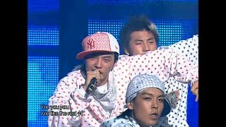 【TVPP】BIGBANG - La La La, 빅뱅 - 라라라 @ First Debut Stage, Show Music core Live