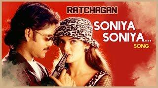 AR Rahman Hit Songs   Soniya Soniya Video Song   Ratchagan Tamil Movie   Nagarjuna   Sushmita Sen width=