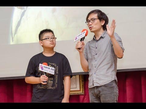 【科展秘笈】全國科展科普講座–90分鐘內讓5位同學想出科展題目 - YouTube
