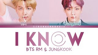 BTS (방탄소년단) RM X Jungkook - I Know (알아요) [Color Coded_HAN_ROM_ENG ]