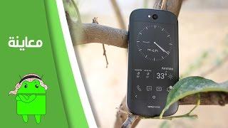 معاينة الجهاز الروسي YotaPhone 2