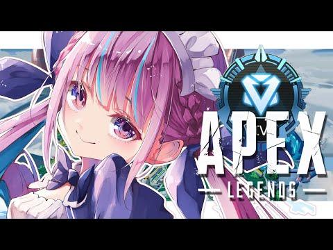 【APEX】ダイアモンドに私はなる!!!!!!!!【湊あくあ/ホロライブ】