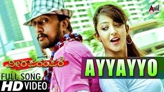 Viraparampare| Ayyayyo| Kannada Hd Video Song | Kiccha Sudeep, Ambrish, Arindita Ray width=