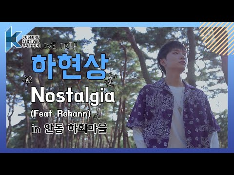 Video of a Malian Singingㅣ♬ Ha Hyunsang-Nostalgia♬