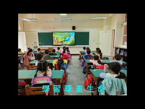 生命教育 1 - YouTube