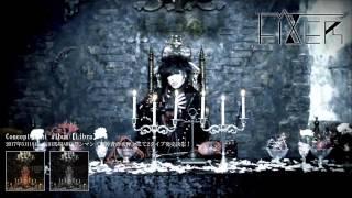 FIXER [アスタリスク] MV SPOT