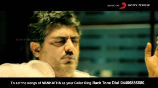 Mankatha Official Trailer
