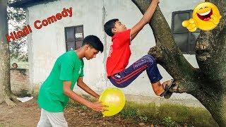 Indian New Funny Video😂 || Hindi Comedy Videos 2019 || HD Indian Fun || Pagla Ma BD