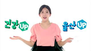 건강UP! 울산UP! 7월 21일 방송 다시보기