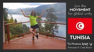 Dance Fitness | Ya Hmema يا حمامة - Artmasta ft. Cheb Bechir | TUNISIA