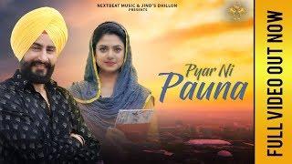 Pyar Ni Pauna (Full Video)   Pamma Dumewal   Deep Royce   NextBeat Music   Latest Punjabi Songs 2018