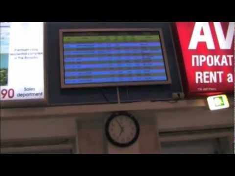 Odessa International Airport, Ukraine