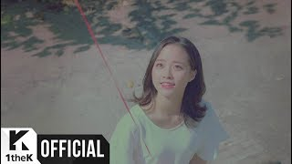 But I Must - Kim Na Young