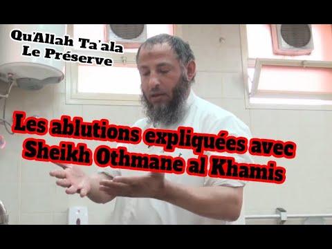 LES ABLUTIONS AVEC CHEIKH OTHMANE AL KHAMIS