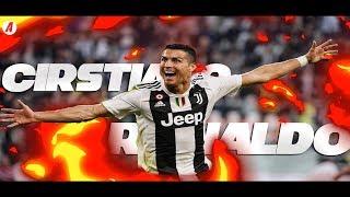 Cristiano Ronaldo | Blow That Smoke