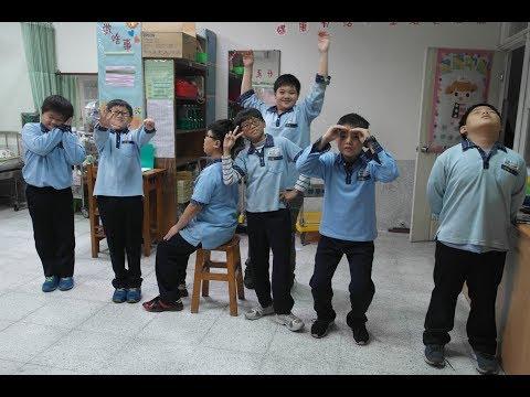 嘉義縣和睦國小-視力保健宣導 - YouTube