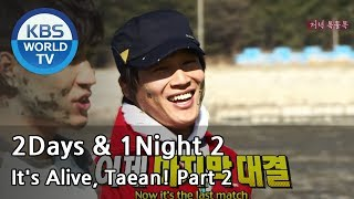 1 Night 2 Days S2 Ep.59