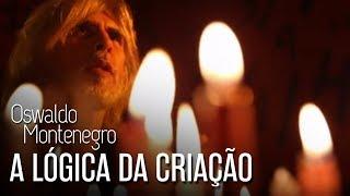 """""""A Lógica da Criação"""", de Oswaldo Montenegro. Trecho do filme """"Solidões"""""""
