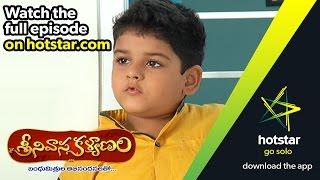 Srinivasa Kalyanam (శ్రీనివాస కళ్యాణం) - Episode 141 ( 12 - September - 15 )
