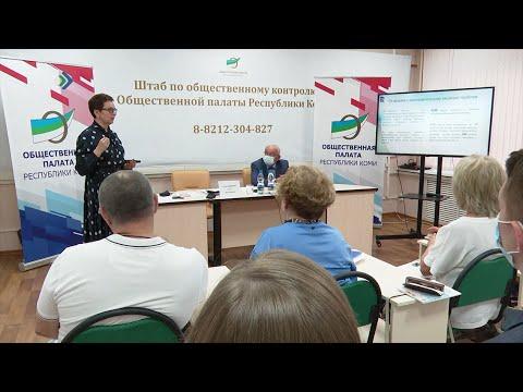 Больше 3 тысяч наказов получили депутаты Госдумы от Коми за время работы этого созыва.