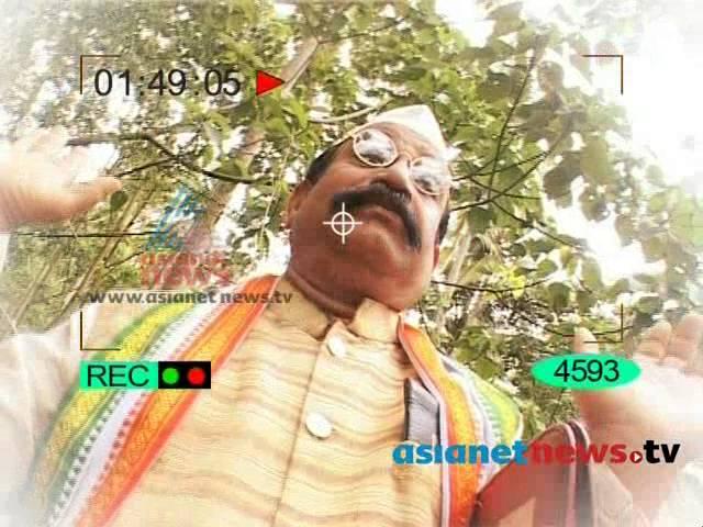 Solar Plant Scam:Munshi 15th June 2013 മുന്ഷി